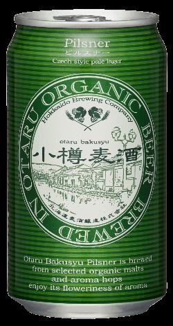 小樽麦酒 ピルスナー OTARU BEER PILSNER