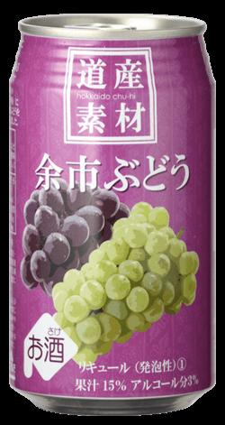 道産素材 余市ぶどう Hokkaido Chu-Hi Yoichi Grapes